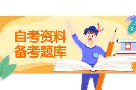 浙江自考本科备考:2020年8月自考00832英语词汇学试题