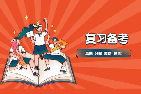 浙江自考备考:2020年8月自考00078银行会计学试题