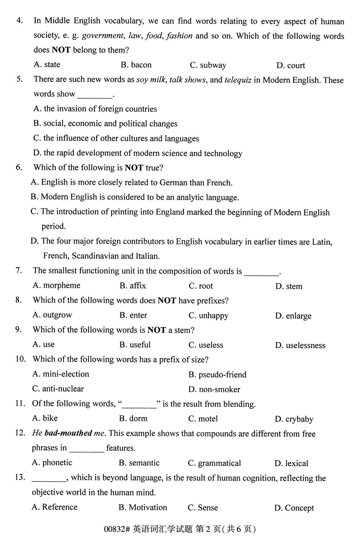 浙江自考本科备考:2020年8月自考00832英语词汇学试题2
