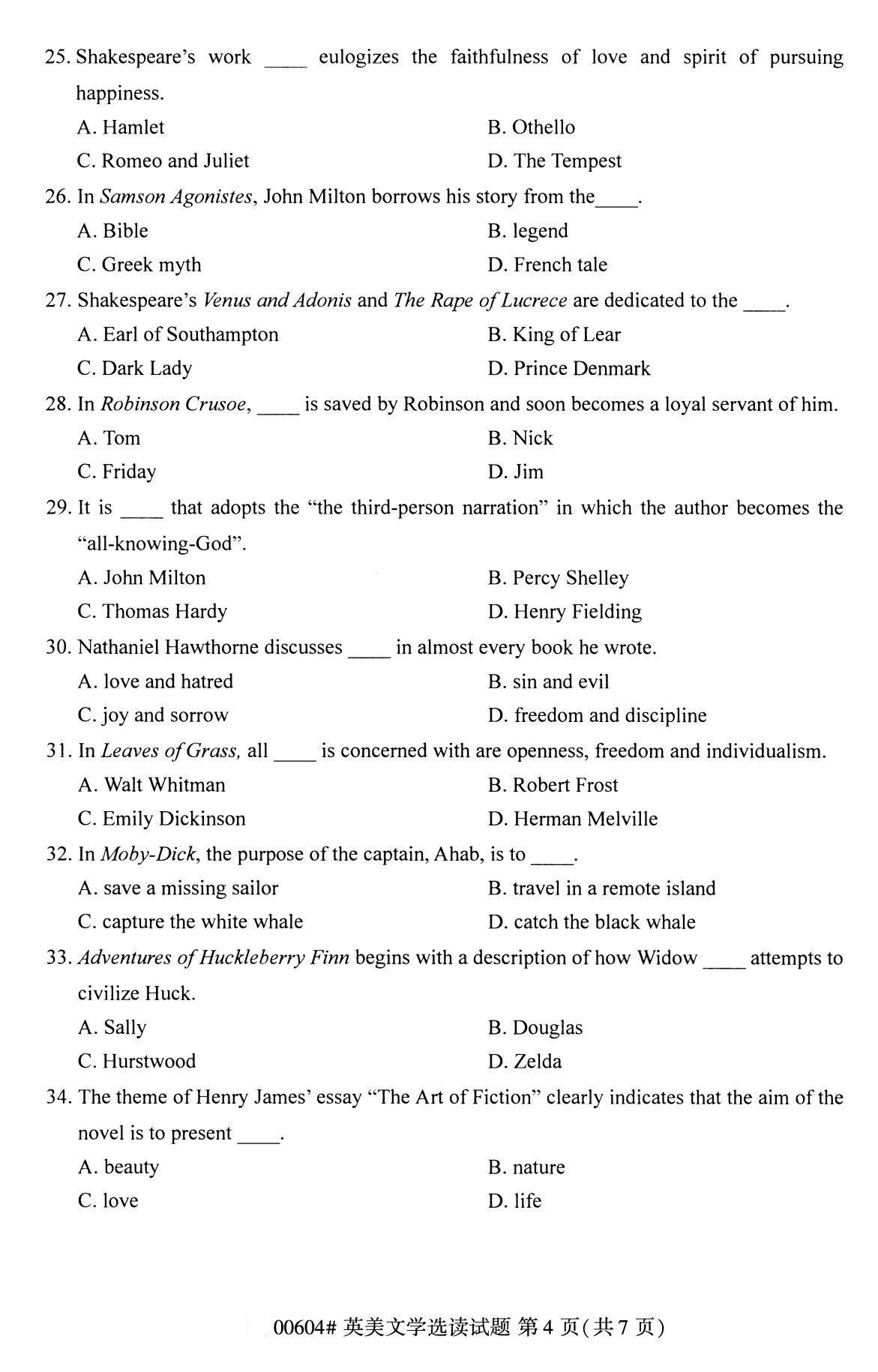 浙江自考本科复习资料:2020年8月自考00604英美文学选读试题4