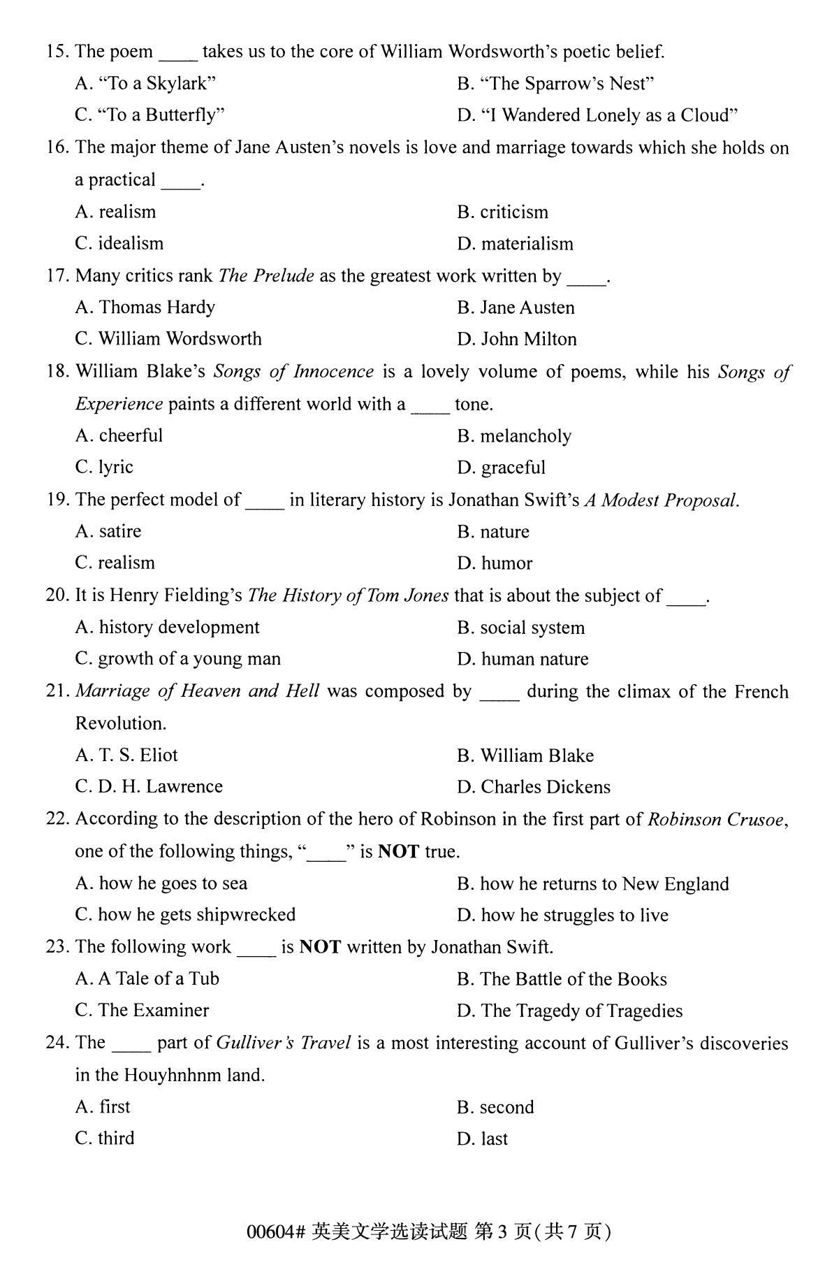 浙江自考本科复习资料:2020年8月自考00604英美文学选读试题3