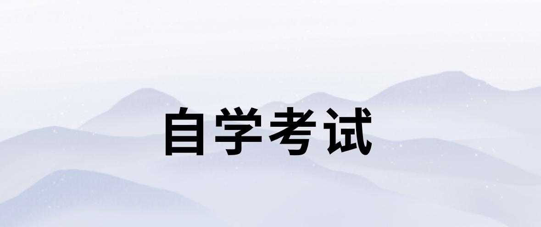 自考知识点:《中国行政史》知识点(九)