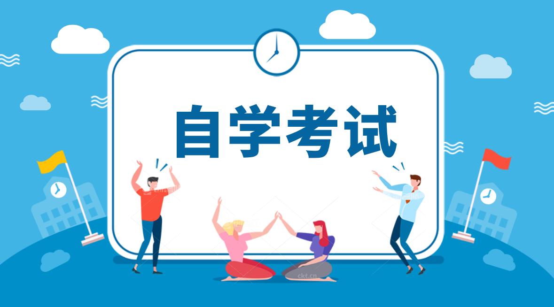 自考知识点:《中国行政史》复习(八)
