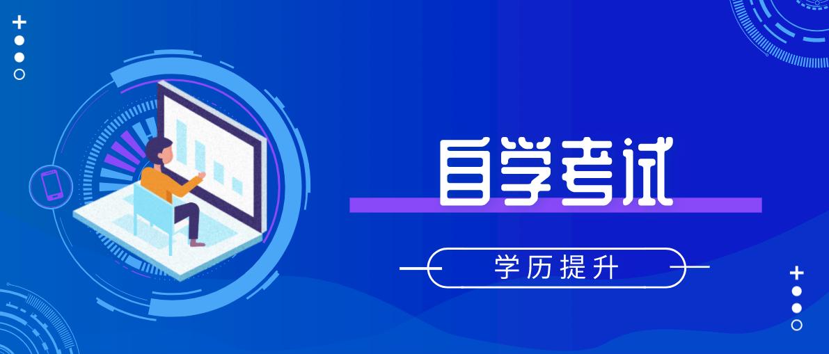 只有初中文凭能参加自考吗?