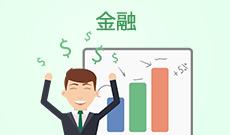 金融学(本科)